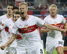 Video: Nurnberg vs Stuttgart