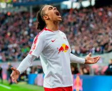 Video: RB Leipzig vs Bayer Leverkusen
