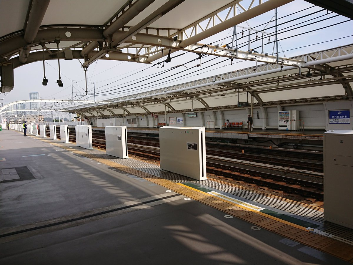 test ツイッターメディア - 田園都市線高津駅、上りホームにホームドアが設置されました。運用はまだです。 https://t.co/tMygxCAJpZ