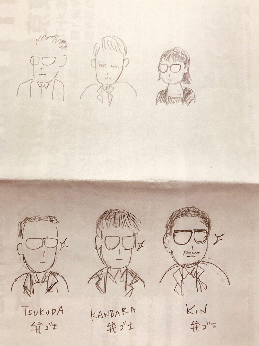test ツイッターメディア - 本日、DHCテレビジョン(ニュース女子)と長谷川幸洋氏(ニュース女子元司会者)の第2回口頭弁論がありました。次回はDHC側弁護士の都合で1/16(水)。この間に広報せねば。イラストは先方弁護士とコッチの弁護士。#norikoenet https://t.co/rrG7j0JO6O
