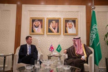 Image result for saudi jeremy hunt king