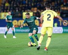 Video: Villarreal vs Real Betis