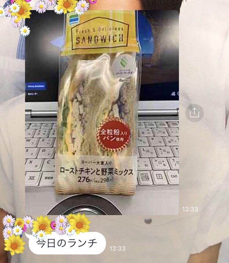 test ツイッターメディア - スーパー大麦バーマックス入りのサンドイッチとおむすび、おいしいよ~って言ったら、みんな今日のランチはファミマにダッシュ(笑) #スーパー大麦 #ファミマのおむすび #今日のランチはスーパー大麦 https://t.co/zAldP2oLPK
