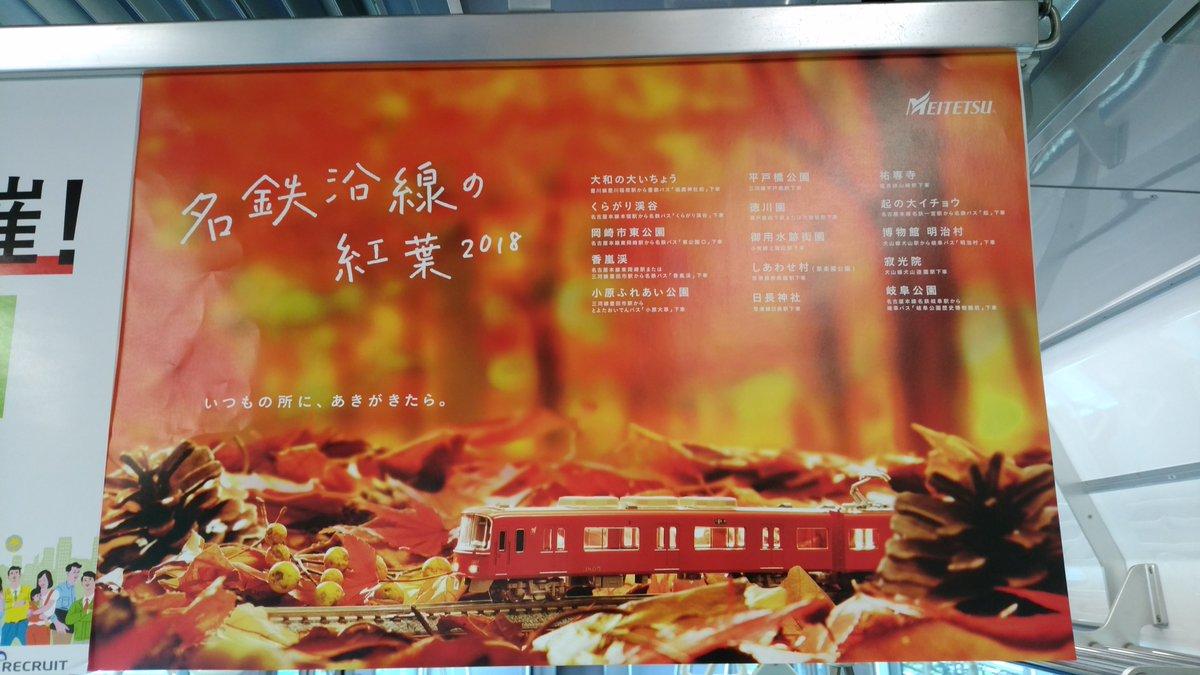 test ツイッターメディア - @kitakensya 吊り広告でも発見。ちなみに、3705Fは丸栄で限定先行販売になったもの。との情報あり。 https://t.co/xxkUs6t2Oh