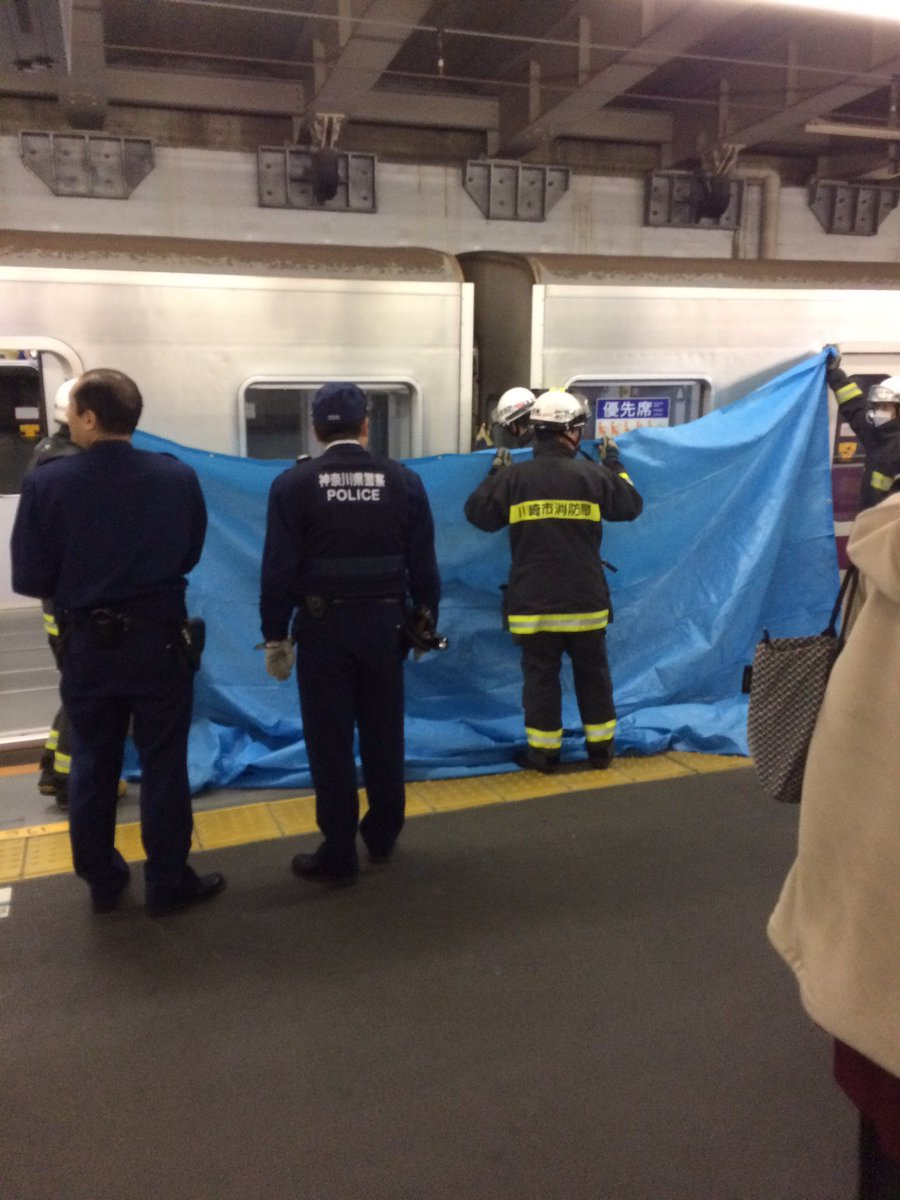 梶が谷駅で女性が飛び込んだ人身事故現場の画像