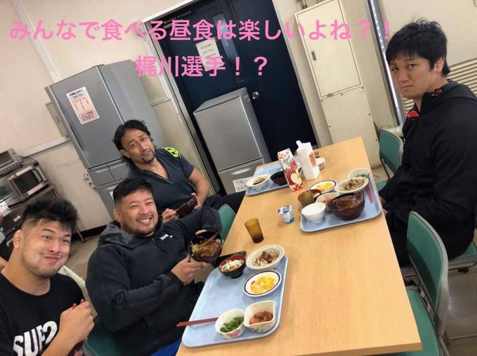 "test ツイッターメディア - 山田水産は日本のアスリートを 【""日本の勝負メシ"" 鰻】でサポートしてます!  今回はラグビートップリーグの東芝ブレイブルーパス  先週のカップ戦の勝利、おめでとうございます!鰻を手にした皆さんの笑顔、最高です👍  カフイ選手、鰻いけるんですね🤗  食アスリート協会  https://t.co/rjk3usWjzM https://t.co/dHdsTE4ooZ"