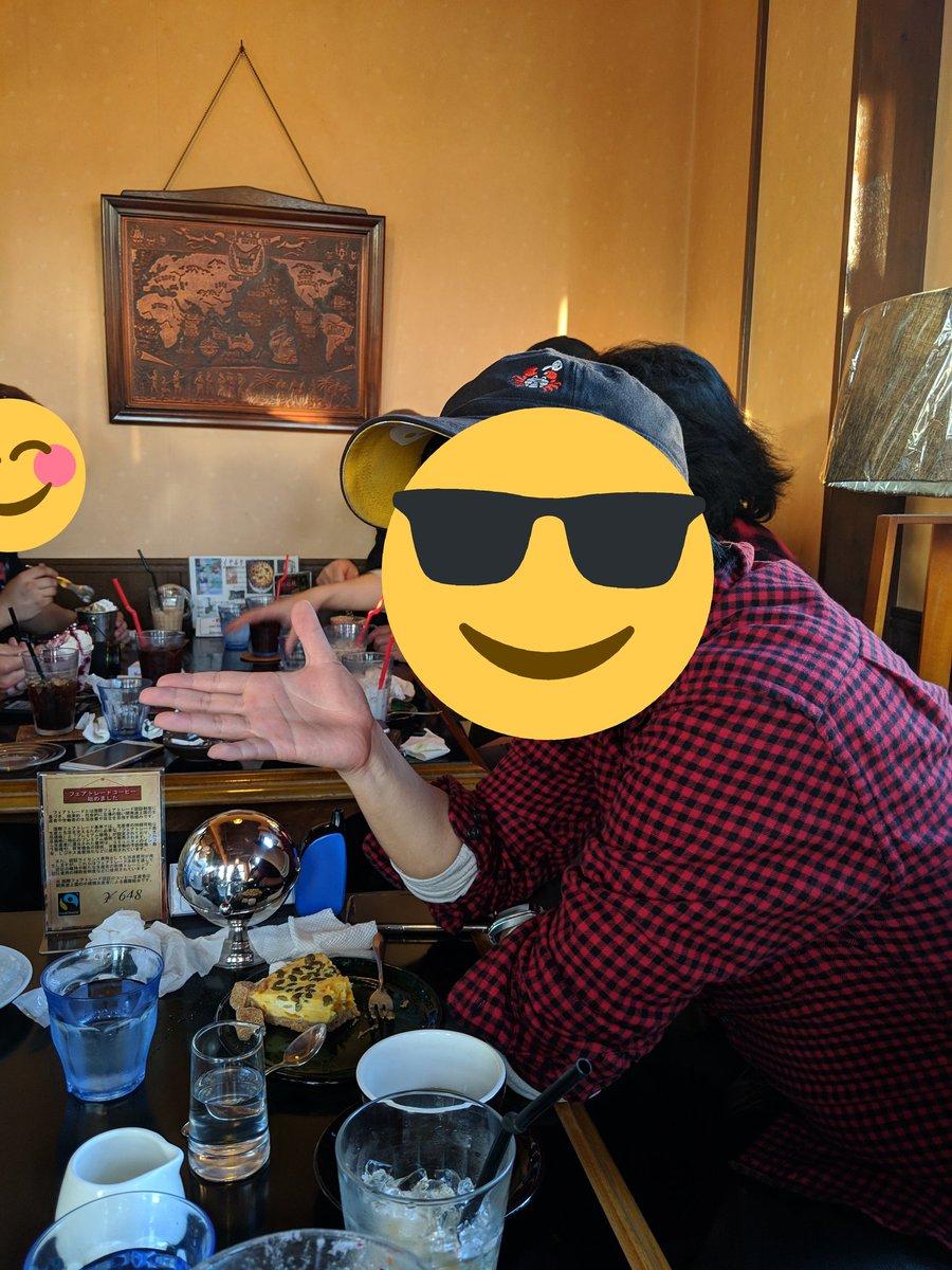 test ツイッターメディア - 山形の素敵喫茶店「道」でコーヒーブレイクなう(∩゚∀゚)🌼コーヒーがおいしいのはもちろん、雰囲気もおしゃれだし最高ですなあ😋❤ https://t.co/Jz3uTGvWxh