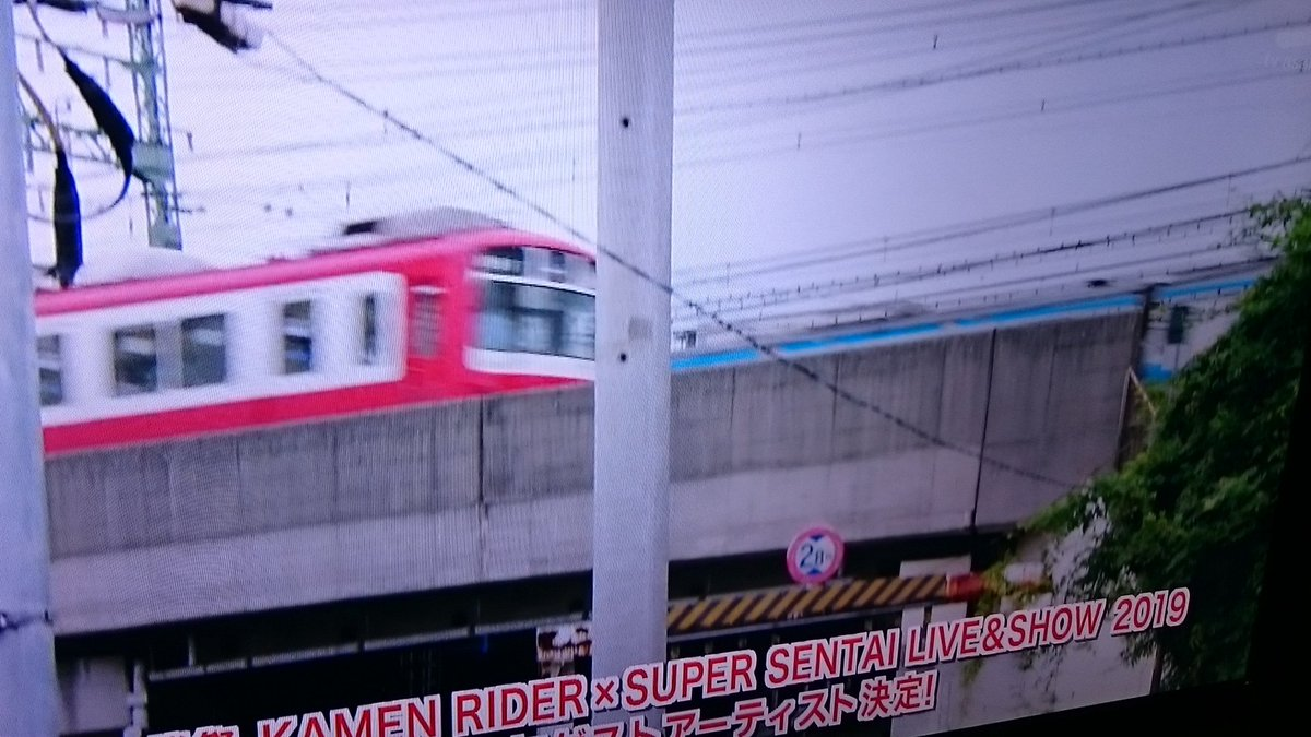 test ツイッターメディア - 今朝のルパンレンジャーのロケ地🙂 京急と京浜東北線の高架。子安近辺。 https://t.co/o8y1dsJ6UL