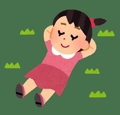 test ツイッターメディア - 【画像】女子アナの宇垣美里さん、うっかり職場で熟睡してしまうwwwwwwwwwwwwwwww https://t.co/uihajPWnmm https://t.co/6tnY9wJi8q
