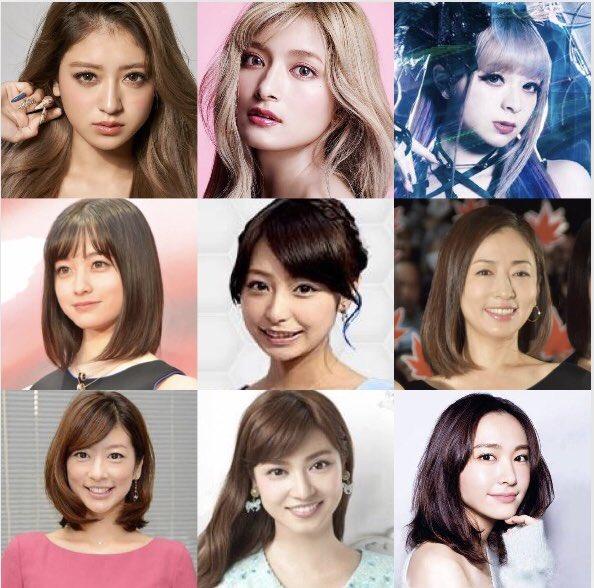 test ツイッターメディア - 自分が好きな見た目の女性を9人並べたら統一感なさ過ぎてビックリ。  宇垣アナが好き過ぎる。 https://t.co/I8xyXa9duP