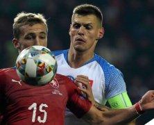 Video: Cộng Hòa Séc vs Slovakia