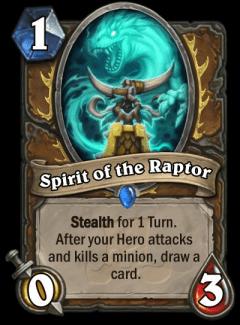 ラプターの精霊