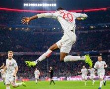 Video: Augsburg vs Eintracht Frankfurt