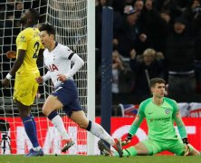 Video: Tottenham Hotspur vs Chelsea