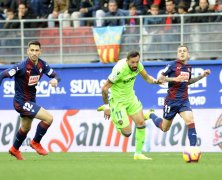 Video: Eibar vs Levante