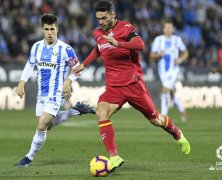 Video: Leganes vs Getafe