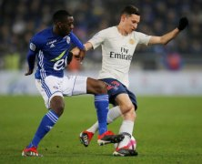 Video: Strasbourg vs PSG