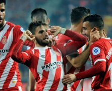 Video: Girona vs Deportivo Alaves