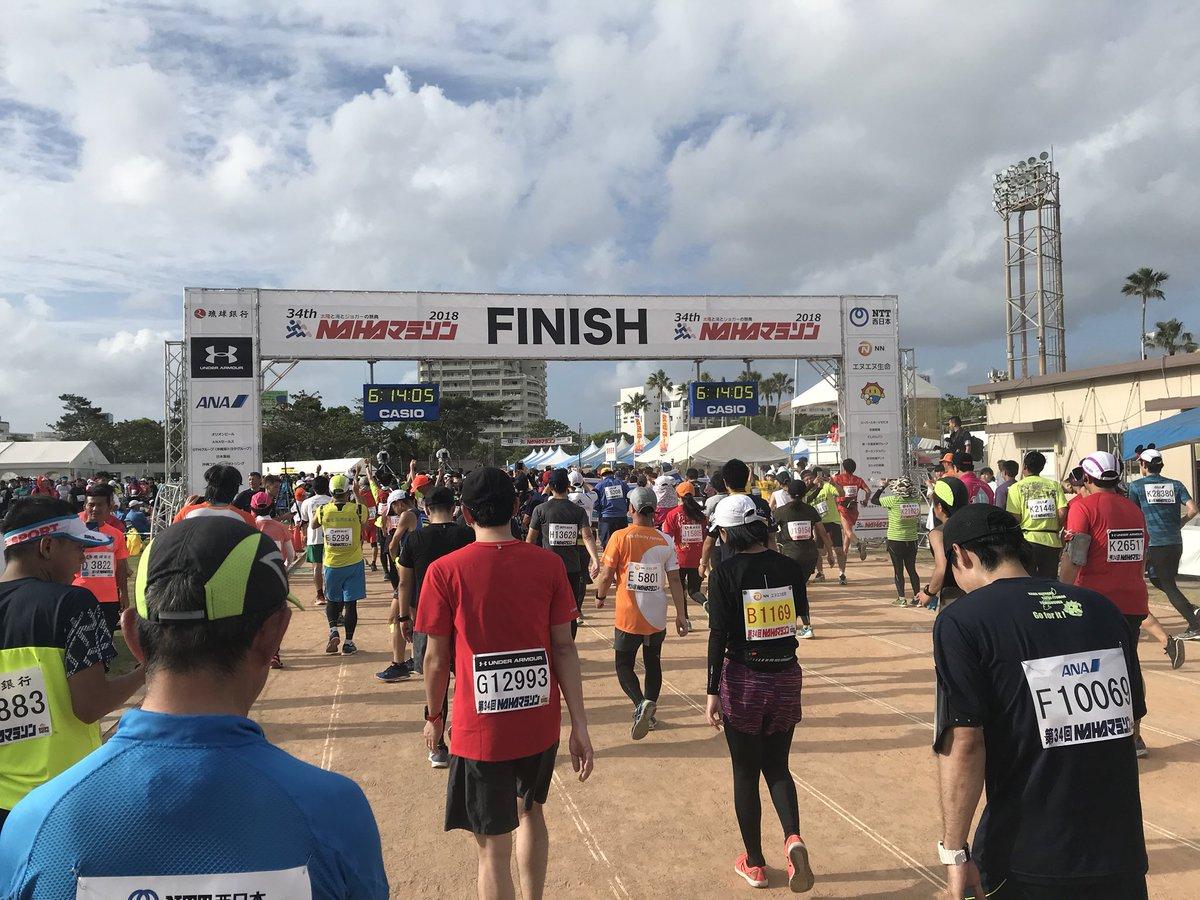 test ツイッターメディア - スマホの調子悪くてUP出来なかったけど那覇マラソン完走しましたー(^^)  今回は7回目の挑戦で初完走目指してた同僚のペースメーカーしたんだけど無事に完走!ギリギリだっただけに超嬉しかった。  #NAHAマラソン https://t.co/HbottAYPU4