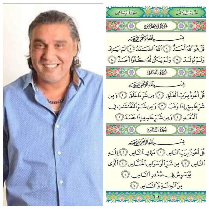 عمرو On Twitter البقاء لله يا لميس ربنا يرحمه ويغفرله