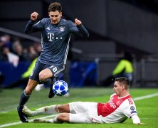 Video: Ajax vs Bayern Munich