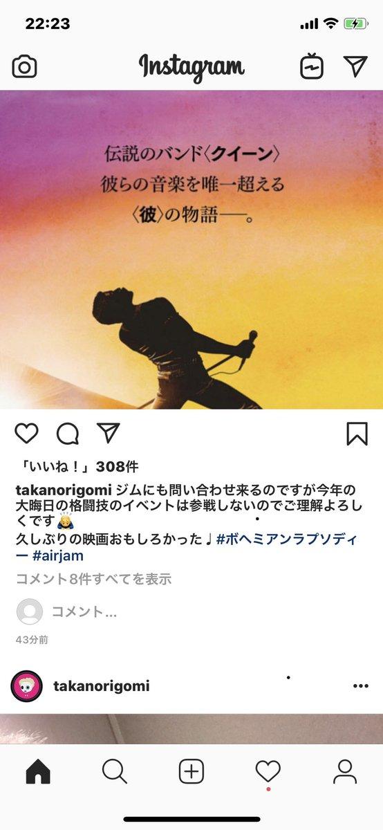 test ツイッターメディア - 五味隆典選手 マジか  #五味隆典 #RIZIN #大晦日 https://t.co/nws2XjVF0g