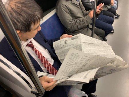 「電車 新聞」の画像検索結果