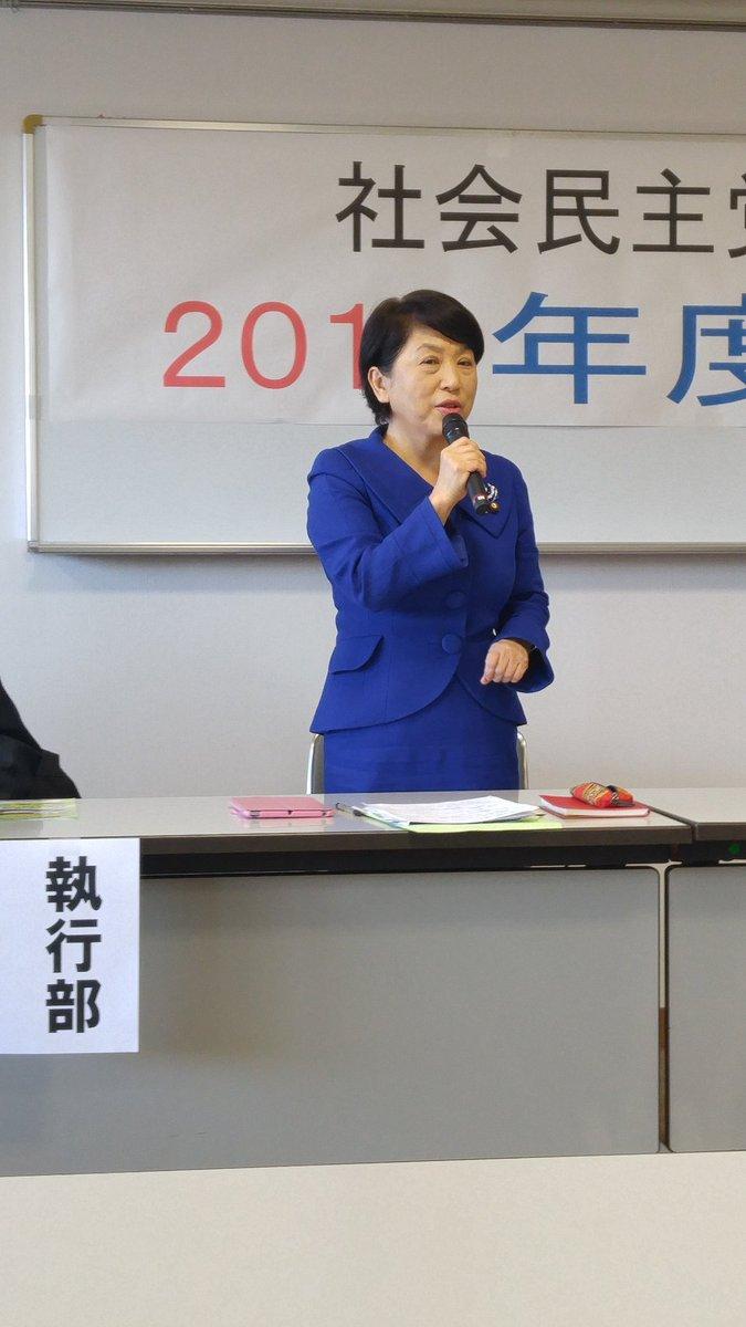 test ツイッターメディア - 社民党神奈川県連2018年度県委員会が始まり、福島みずほ県代表から国会情勢について報告がありました。今年はIR法に高プロを含む働き方改悪、入管法に水道民営化法が作られてしまった。来年は憲法審査会を開かせないたたかいを野党共闘でやっていきたい。社民党が神奈川からがんばっていきましょう! https://t.co/AJ6W4NFqsz