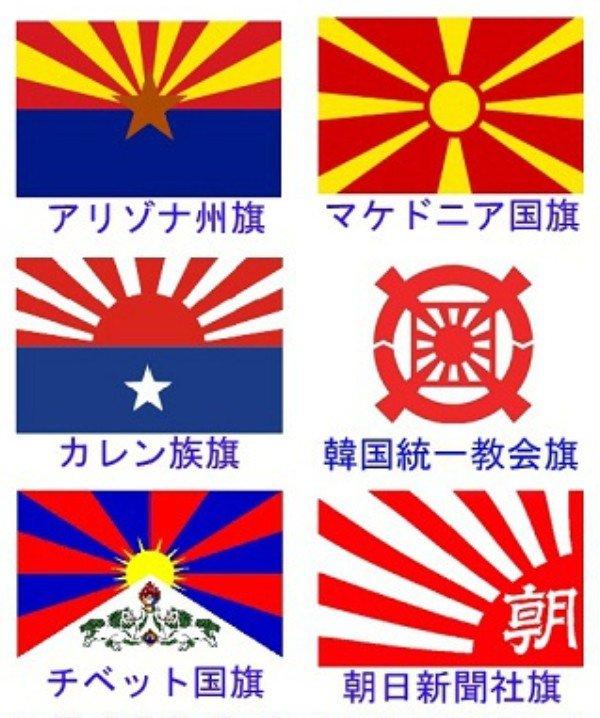test ツイッターメディア - 韓国人はなぜ 進んで嫌われに行くのか?・・・(ー_ー:)>  旭日旗を想起、LAコリアタウンの公立校壁画消去 https://t.co/gmUUvoAWmj https://t.co/9OHPLBFwuP