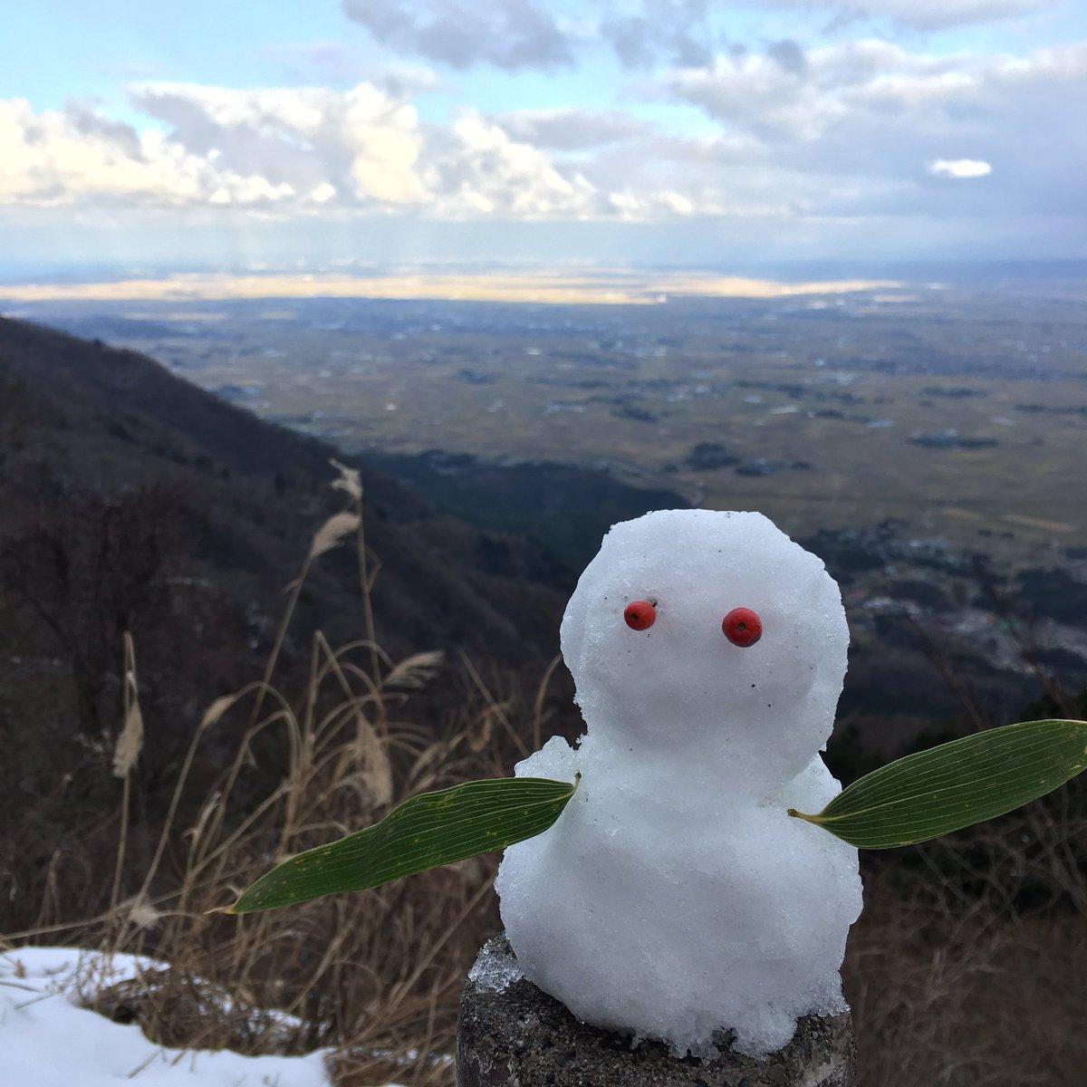 test ツイッターメディア - 今日は、午後から登山でした🏔 #弥彦山  #弥彦山登山  #登山  #雪山登山  #表参道  #雪だるま  #越後平野  #今年34回目  #パワースポット  #弥彦村  #新潟県  #climbing  #mountain  #snowmountain  #snow  #snowman  #mtyahiko  #yahikoyama  #niigata  #yahiko https://t.co/kkrFmj31LF