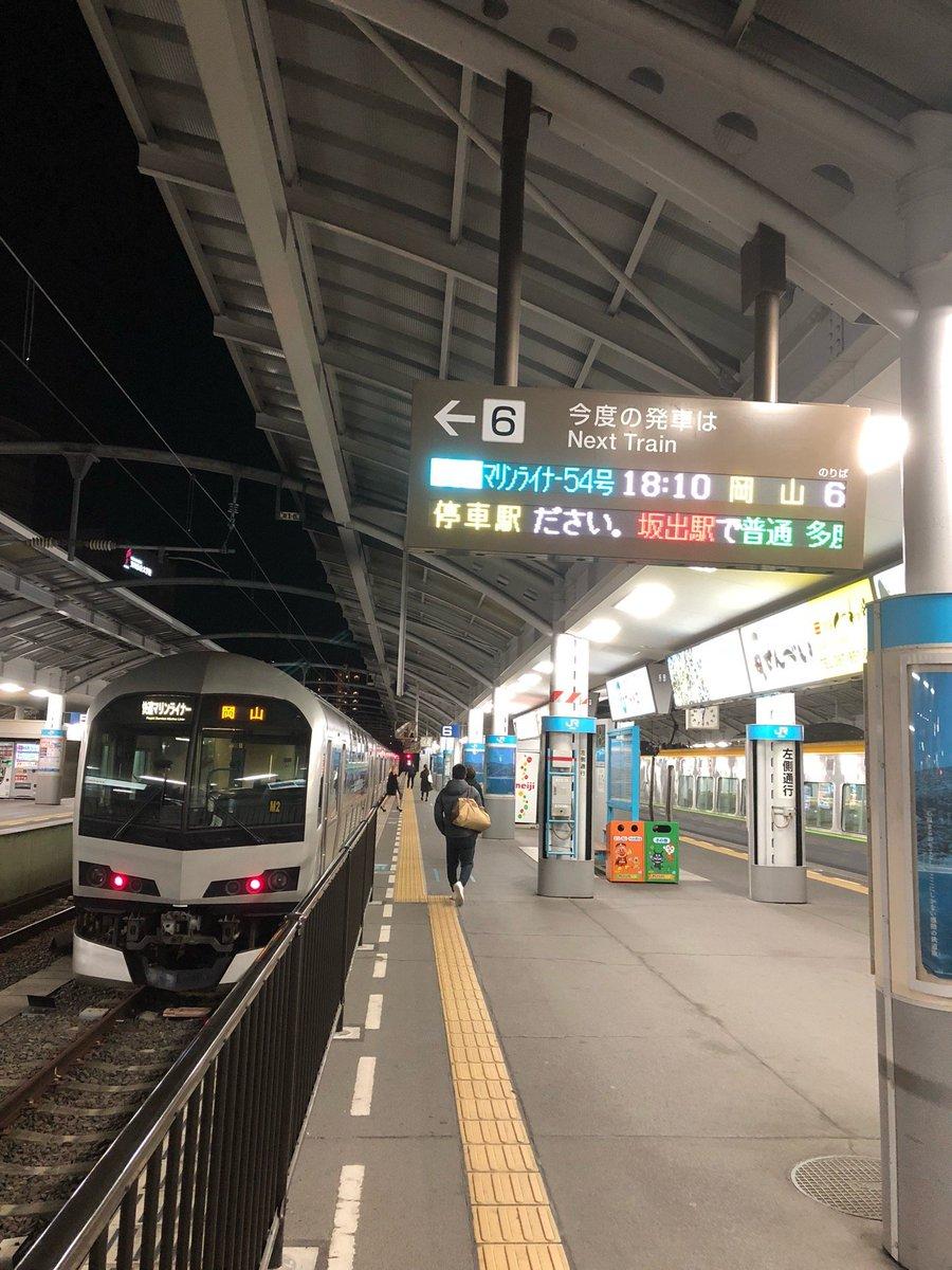 test ツイッターメディア - ほぼ1日半を過ごした四国にいよいよお別れの時間です。岡山行きの瀬戸大橋線経由快速マリンライナーで間もなく出発します。四国は長じてから訪ねる機会が増えました。また必ず来ます! (@ 高松駅 in 高松市, 香川県) https://t.co/C5yAs8D0P2 https://t.co/Hx7Ie47mT9
