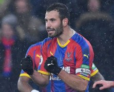 Video: Crystal Palace vs Leicester City