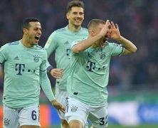 Video: Hannover 96 vs Bayern Munich