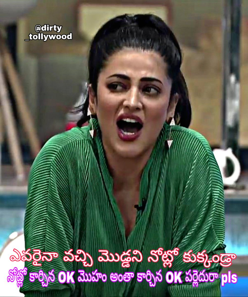 Dirty Tollywood Dtollywood Twitter