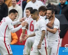 Video: Sevilla vs Girona