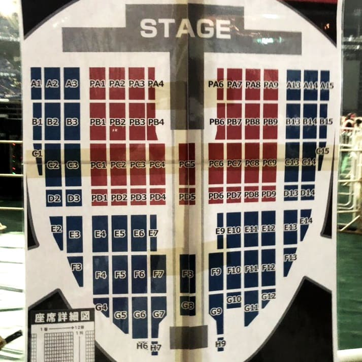 test ツイッターメディア - 【レポまとめ】東方神起 LIVE TOUR 2018 ~TOMORROW~ 京セラドーム大阪 感想・MC・挨拶・アリーナ座席表・銀テ・セトリまとめ  12/15(土) 初日 https://t.co/jxi9zAOVq6  12/16(日) 2日目 https://t.co/KpTSHNc0RA  #東方神起 #明日コン #Tを探せ https://t.co/Yuaj2wgBYC