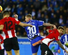 Video: Deportivo Alaves vs Athletic Bilbao