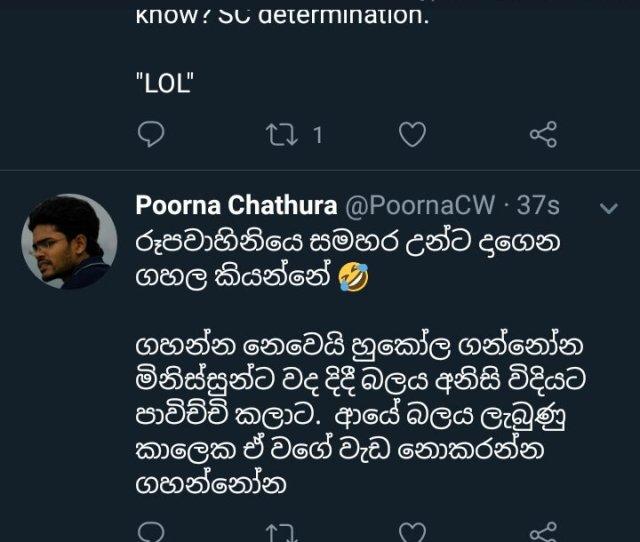 Seductv Slcr Cert And Sri Lanka Rupavahini