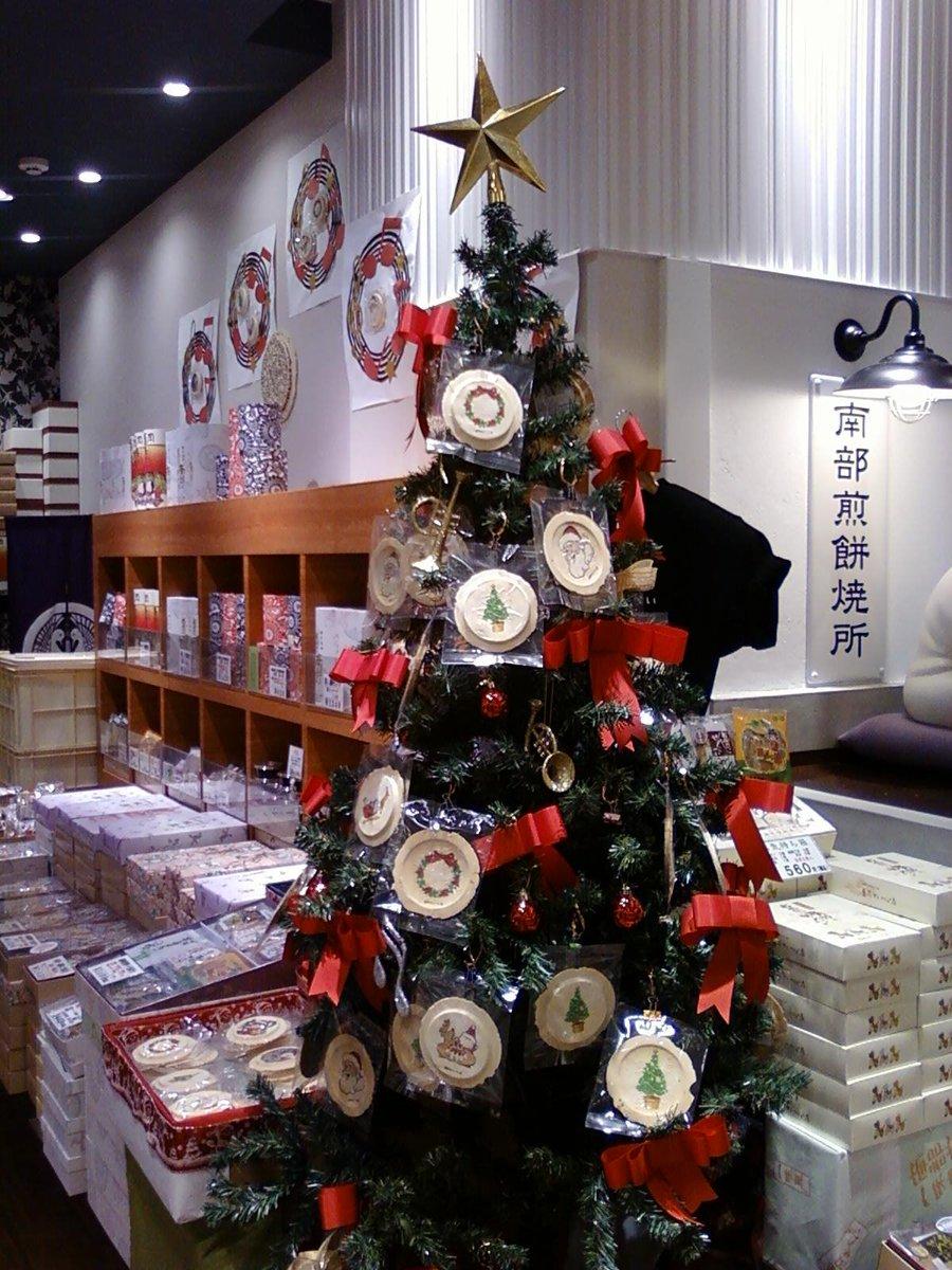 test ツイッターメディア - 盛岡駅の南部せんべいの店もクリスマスモード。#南部せんべい https://t.co/aLcBp77VrH