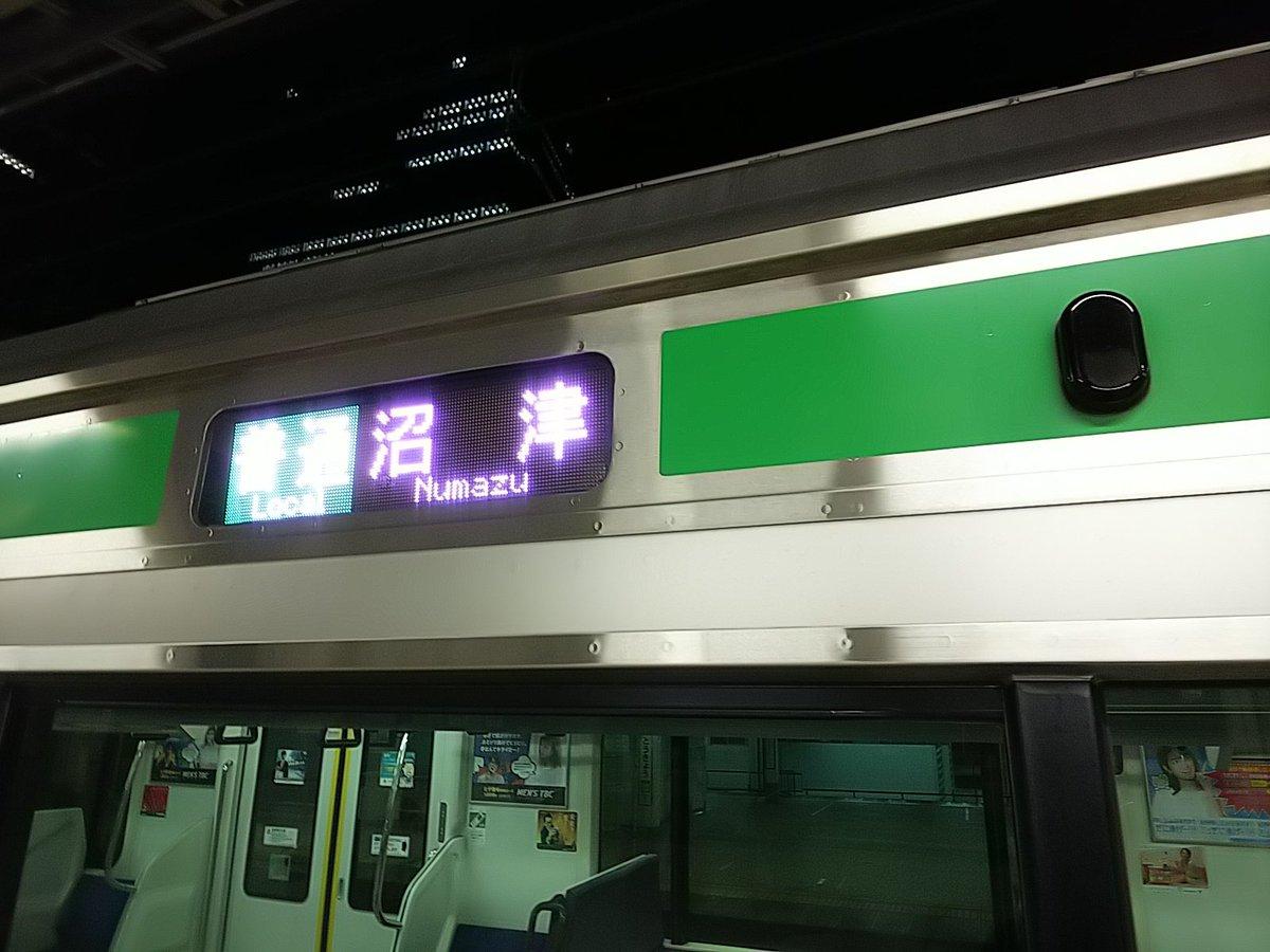 test ツイッターメディア - 321M <東海道線 普通/沼津> U630・M E232-3430 [2] 東京(始)⏩茅ヶ崎 (現在: 東京駅停車中(5:20発)) 遅延:― https://t.co/Bati4eeGaB