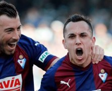 Video: Real Betis vs Eibar