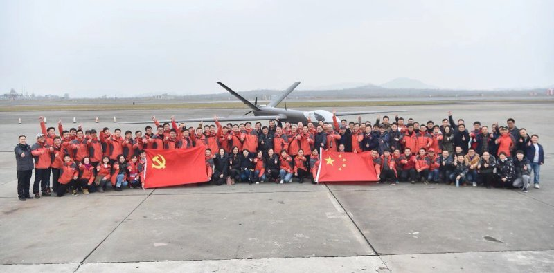 AVIC Wing Loong I-D unmanned aerial vehicle (UAV) after her maiden flight on Dec. 23, 2018.