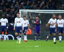 Video: Tottenham Hotspur vs Wolverhampton Wanderers