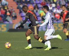 Video: Real Valladolid vs Rayo Vallecano