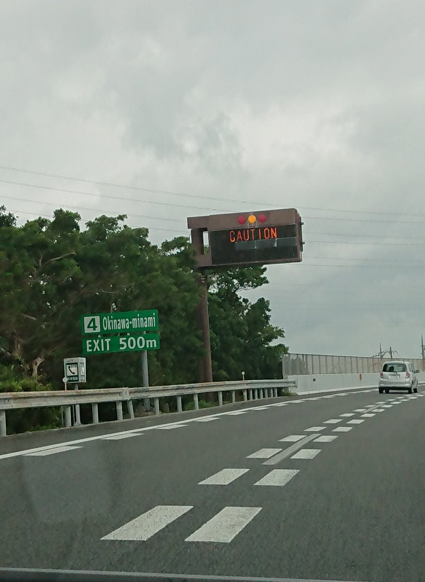 test ツイッターメディア - 沖縄自動車道特有の英語だけの標識 https://t.co/htY6mHGhzn