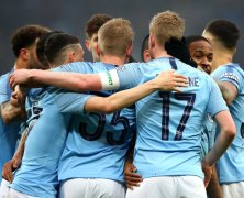 Video: Manchester City vs Rotherham United