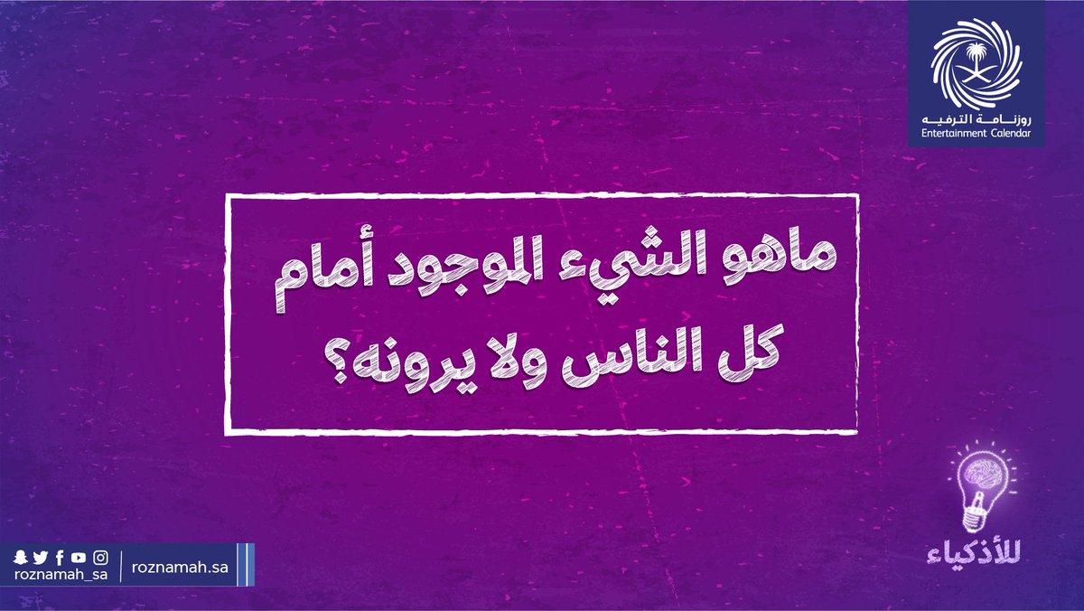 عيشها وتخيل Enjoy Saudi On Twitter يعني غش