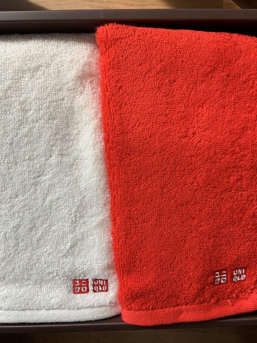 test ツイッターメディア - ユニクロオンラインで買い物したら、紅白タオルのお年賀?を貰った。(当たった?)大晦日の紅白を見る時に欲しかっなぁ😄 https://t.co/OZjgw3lEE1