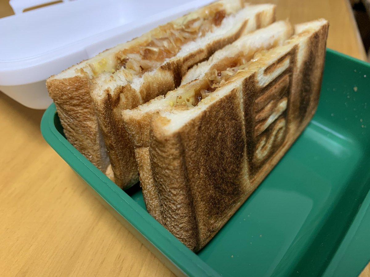 test ツイッターメディア - 後輩が買ってくれた、スタバの福袋にサンドイッチケースなるものが入ってました。  せっかくなので、ドヤっ!! https://t.co/M6Aj9DR0XZ