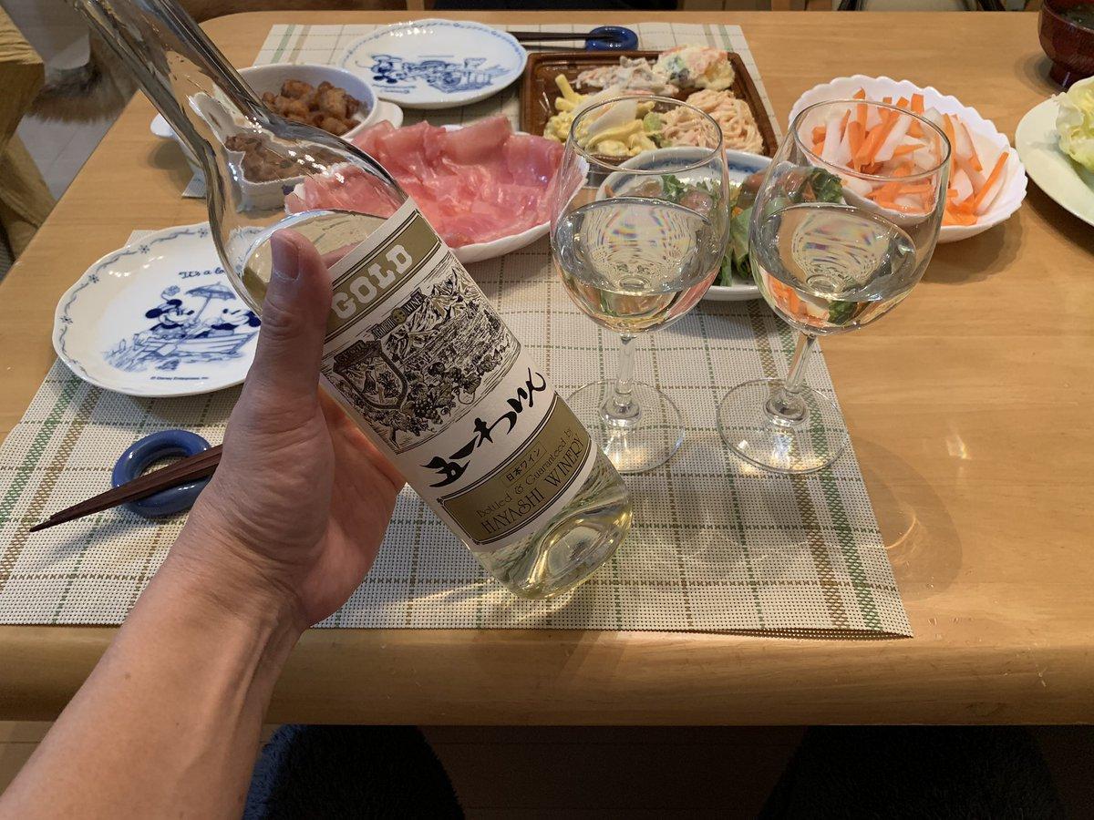 test ツイッターメディア - あいち航空ミュージアムから、きらくやさん経由で帰宅すると、お向かいさんの隊員さんと遅がけの新年のご挨拶。正月に帰省した時のお土産(地元の日本酒)を渡すとお礼に長野の五一ワインを頂きました♪早速試飲なう。 https://t.co/zrx2QPMqb2